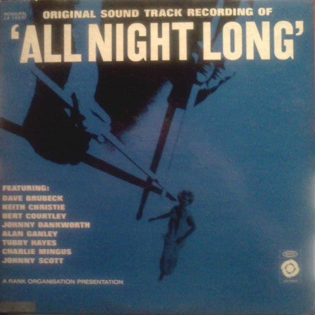 Various Artists - All Night Long (Soundtrack)