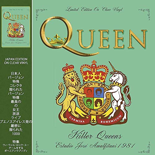 Queen - Killer Queens - Estadio Jose Amalfitani 1981 - Limited on clear Vinyl Live Broadcast