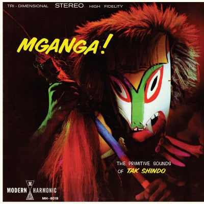 Tak Shindo - Mganga! Colored Vinyl