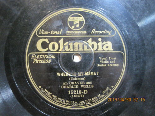 Al Craver and Charlie Wells - Where Is My Mama? b/w Little Marian Parker