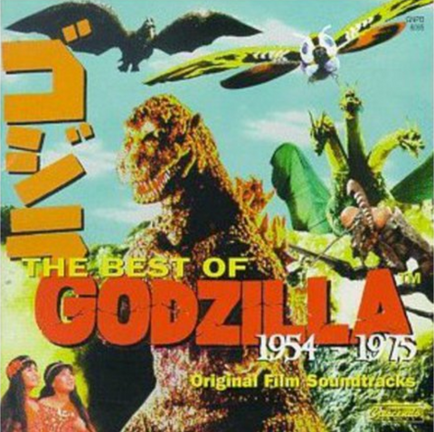 Best of Godzilla 1954-1975 2 LP set