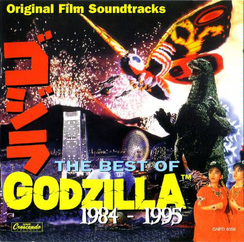 Best of Godzilla 1984-1995 - 2 LP set