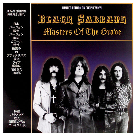 Black Sabbath - Masters of the Grave- Live 1975 broadcasts on import purple vinyl