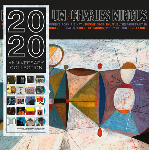Charles Mingus - Ah Um - 180g import on colored vinyl 20/20 series