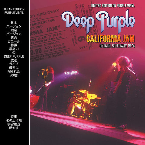 Deep Purple - California Jam Live 1974 on import purple vinyl