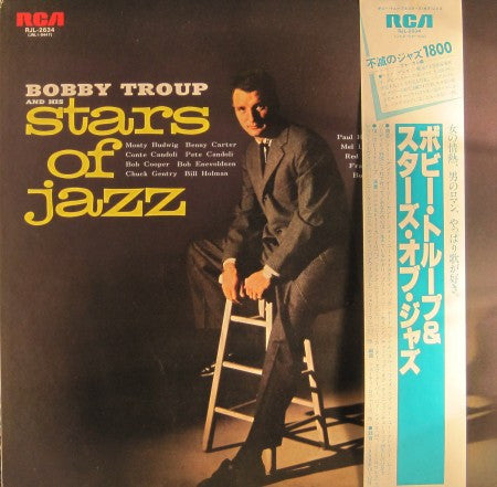 Bobby Troup - Stars of Jazz