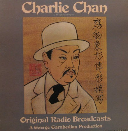 Charlie Chan - Original Radio Broadcasts