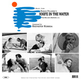 Knife in the Water - Soundtrack by Krzysztof Komeda - 180g import on BLUE vinyl