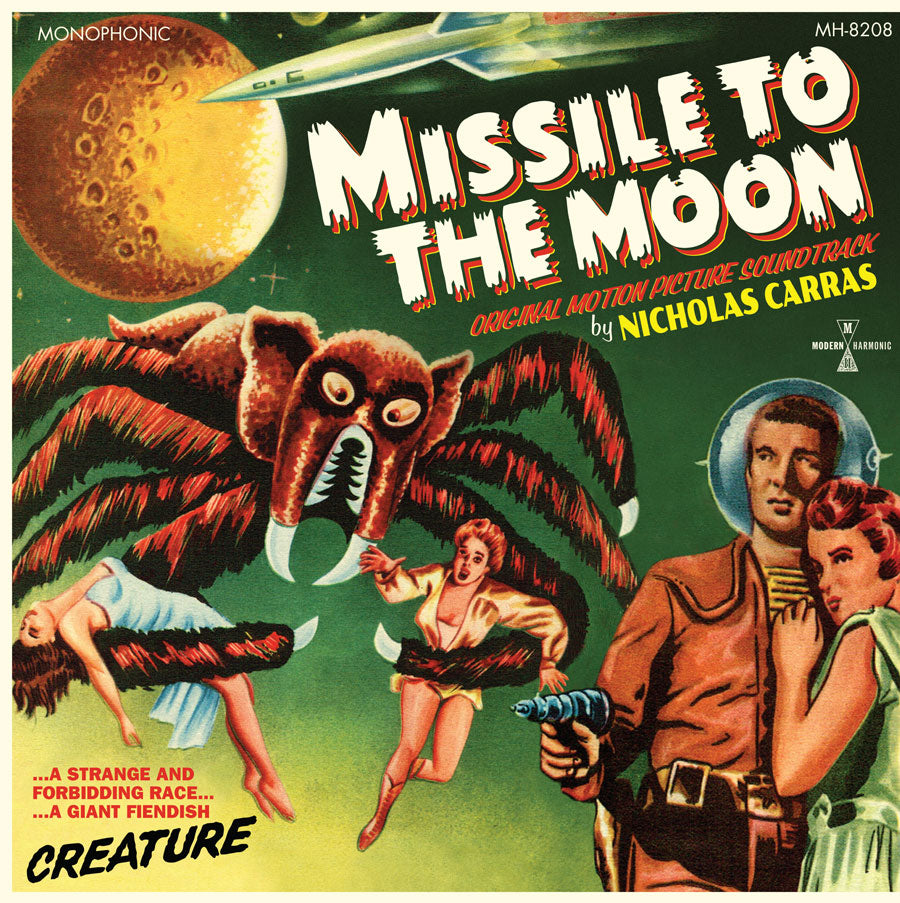 Missile To The Moon - Motion Picture Soundtrack - Limited Colored Vinyl + Poster