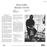 Miles Davis - Kind of Blue - 180g import with Exclusive Gatefold jacket!