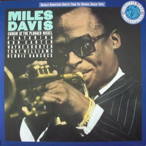 Miles Davis - Cookin' at The Plugged Nickel