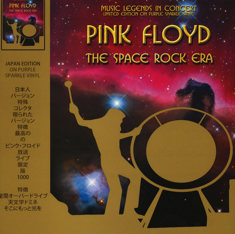Pink Floyd - The Spacer Rock Era  on limited GOLD vinyl w/ bonus magazone