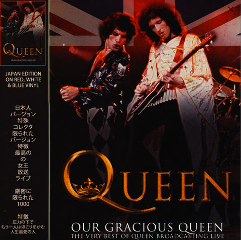 Queen - Our Gracious Queen - The Very Best of Queen Broadcasts - on Colored Vinyl