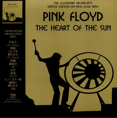 Pink Floyd - The Heart of the Sun on limited GOLD vinyl