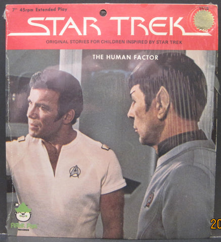 Star Trek - The Human Factor