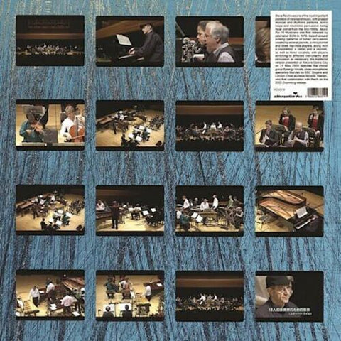 Steve Reich - Music for 18 Musicians w/ Ensemble Modern & Synergy Vocals