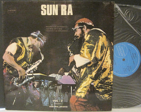 SUN RA - Nuits de la Fondation Maeght Volume 2