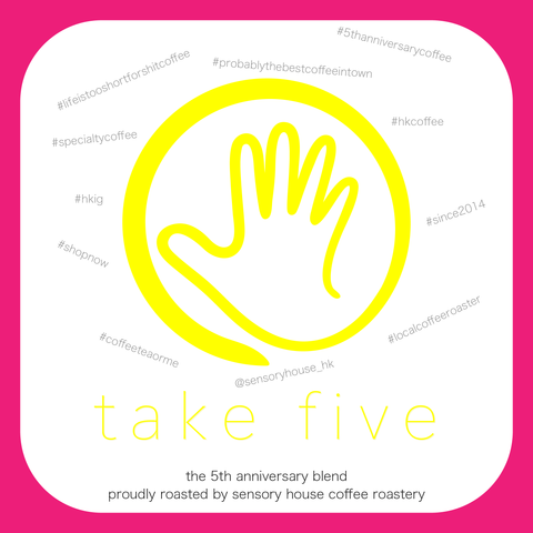 take five - Sensory House Coffee Roastery 五週年紀念拼配豆