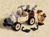 Lego Parts: Vehicle, Base 6 x 5 x 2 with 2 Seats (Tan)