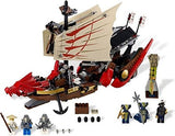 "Lego® Ninjago Set #9446 ""Destiny's Bounty"" Sticker Sheet"
