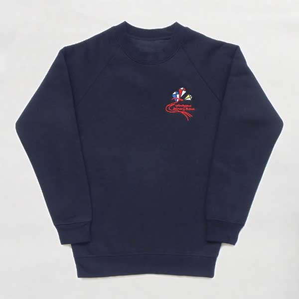 Windygoul Primary School - Primary 7s Sweatshirt