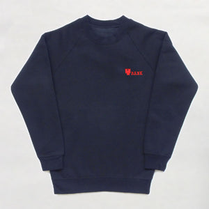 Towerbank Primary School - P7 Sweatshirt