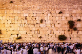 Israel Christian Pilgrimage Tour (9 Days)