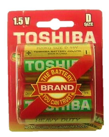 Toshiba Battery - D Heavy Duty