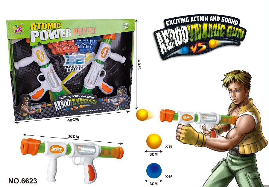 Atomic Power Gun Set