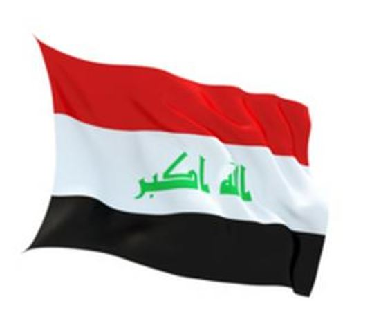 FLAG IRAQ INDOOR WALL 5x3