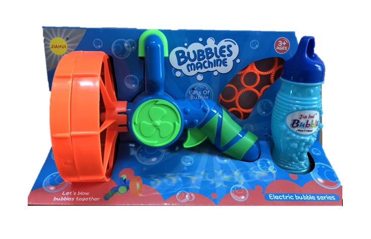 Bubble Gun Rotating