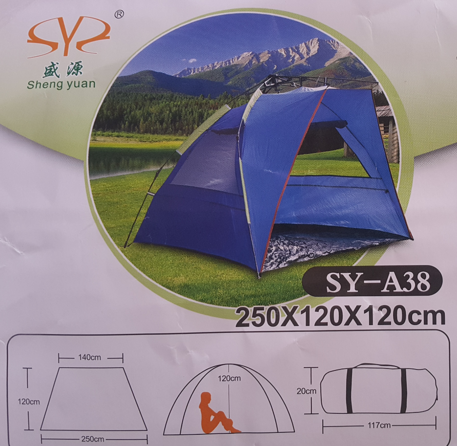 Deluxe one Movement Sun Shelter with UV Protection