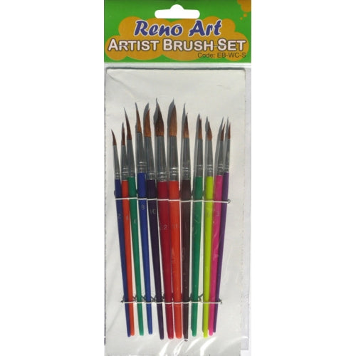 Round Watercolours Brush Set 12pcs