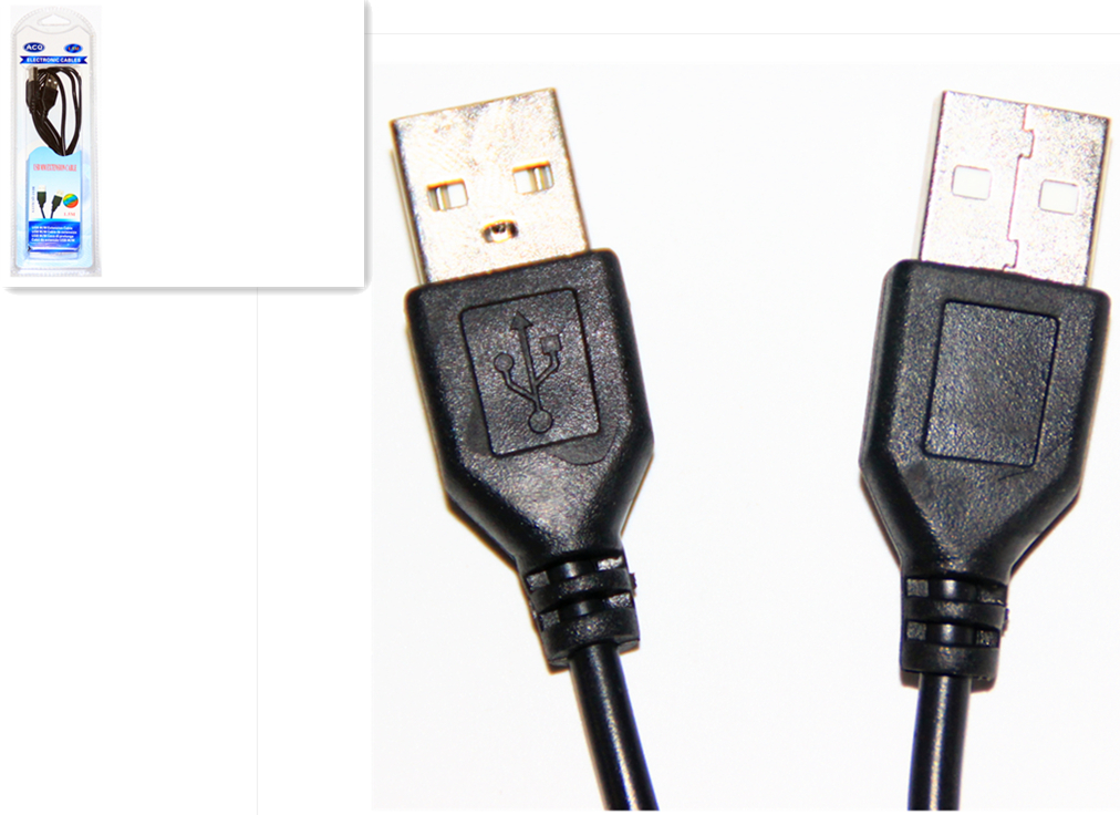 USB CABLE 1.5M MALE TO MALE