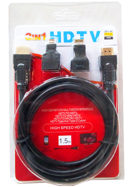 HDMI CABLE 1.5M 3 IN 1