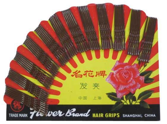 HAIRGRIPS SMALL BROWN 72PC