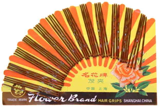 HAIR GRIPS LARGE BROWN 48PC
