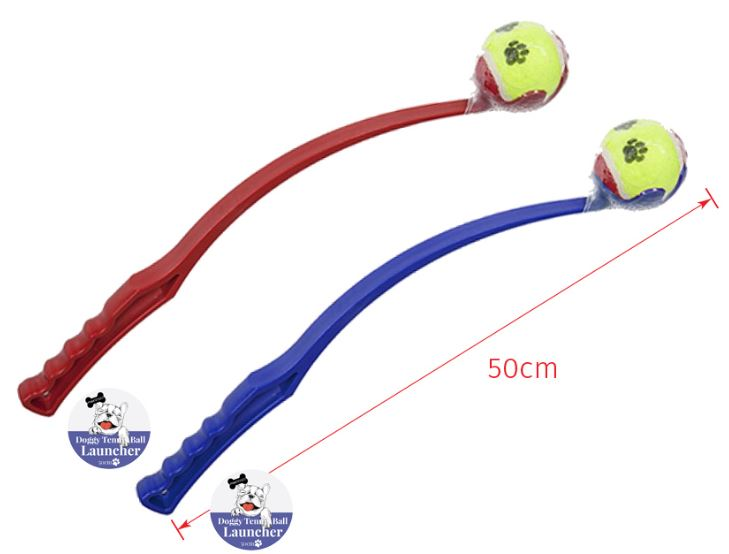 Pet Tennis Launcher 50cm