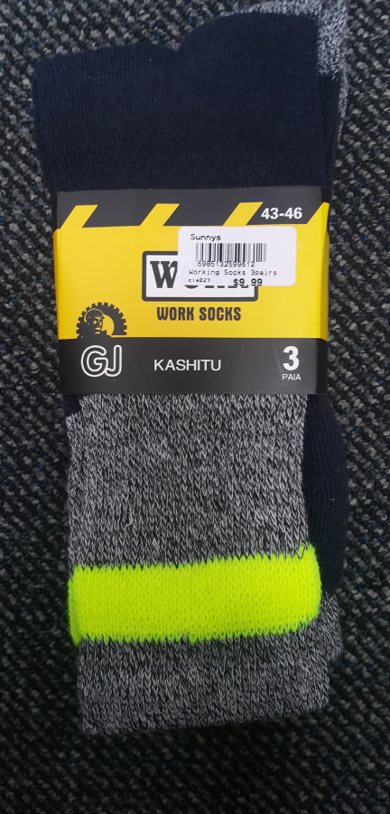 Work Socks 3 Pair