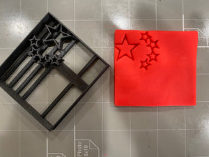 China Flag Cookie Cutter