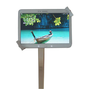 "Tablet floor stand for 8"" to 11"" TS22-A"