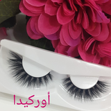 Ohoud Lashes - Orchid