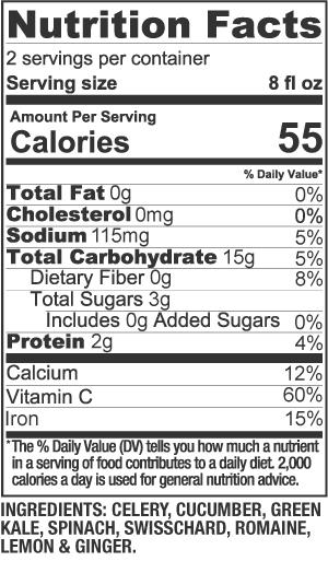 Extreme Greens Nutrition Facts