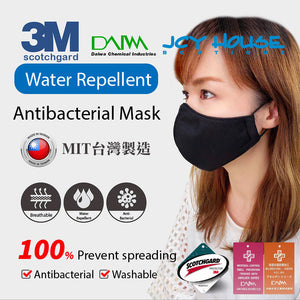 3M Scotchgard™ Face Mask