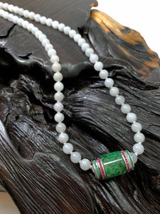 White Jade Necklace with Green Jade Pendant