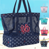 Tote Bag With Bottom Cooler