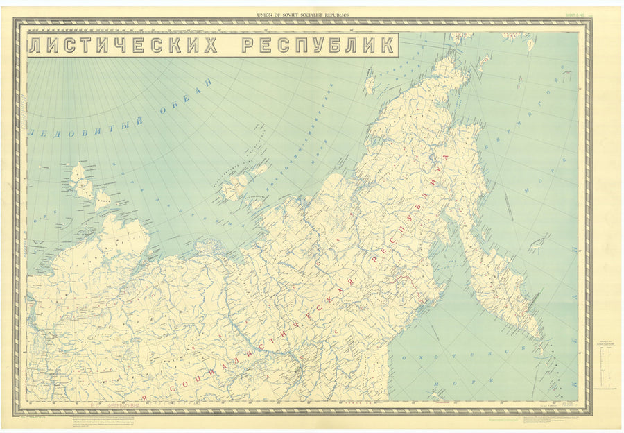 USSR Historical Map - 1947