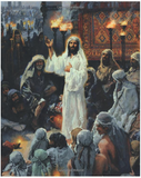 """The Untold Story of Jesus"" - by Urantia Press"