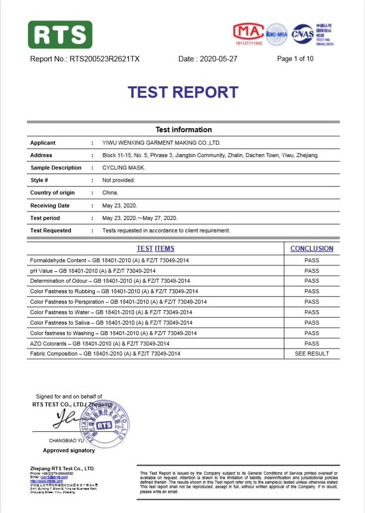 Sports mask testing report
