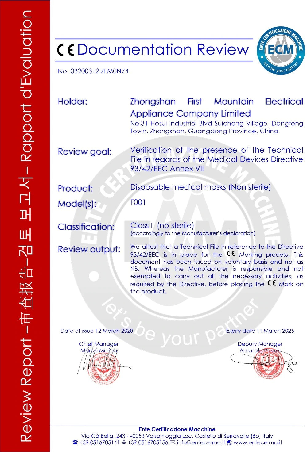 CE certificate of 3Ply disposable mask